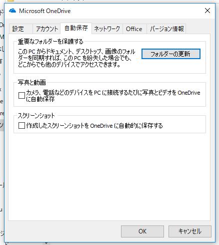 onedrive_folder03.png