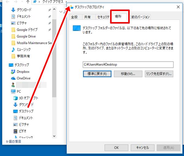 onedrive_folder04.png