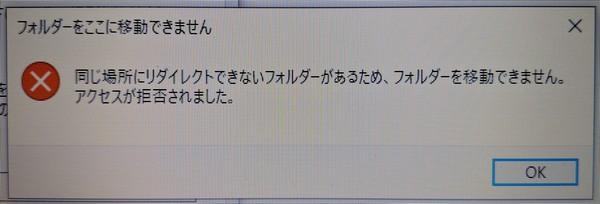 onedrive_folder06.jpg