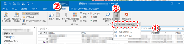 outlook_index1.png