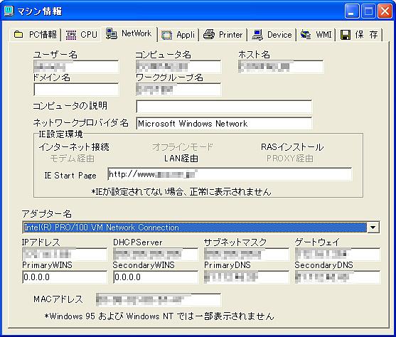 pcview.jpg