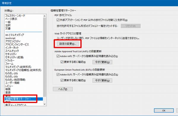 pdf_url_block1.png