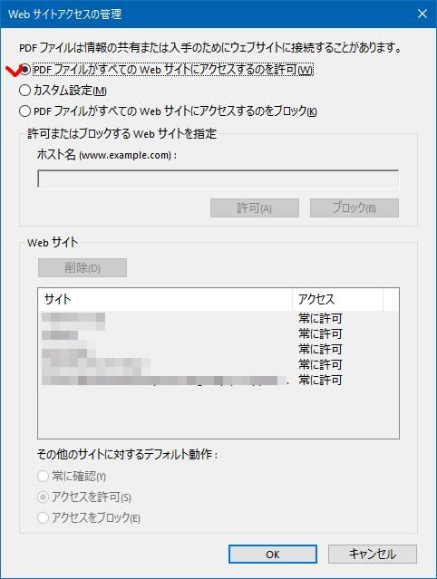 pdf_url_block2.png