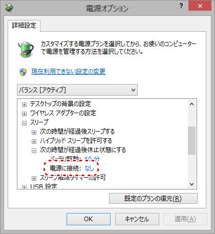 power_options