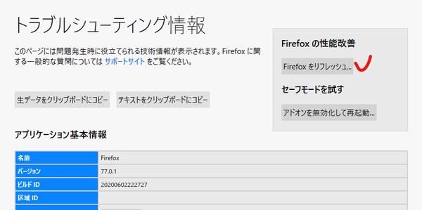 pr_end_of_file_error.png