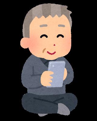 rakuraku_smartphone_cannot_send_mail_wifi.png