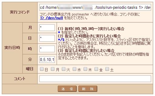 http://www.eripyon.com/mt/images/sakura_cron.png