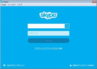 skype_collaps02.jpg
