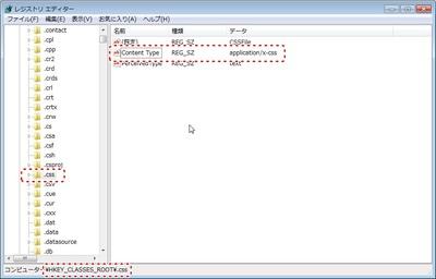 skype_collaps03.jpg