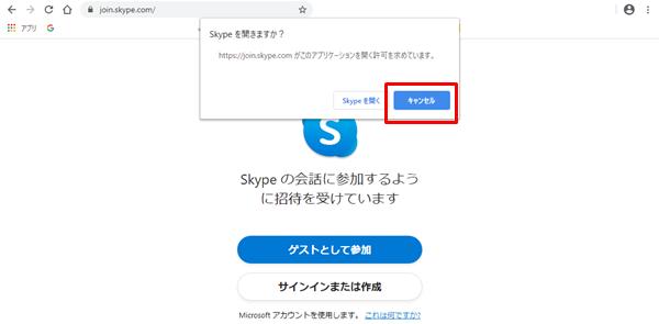 skype_free_04.png