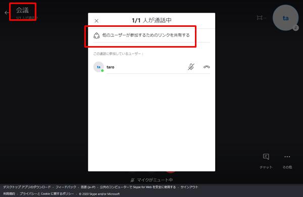 skype_free_09.png