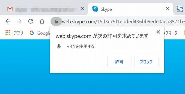 skype_free_11.jpg