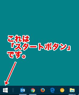 start_button1.png