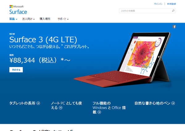 surface3_1.png
