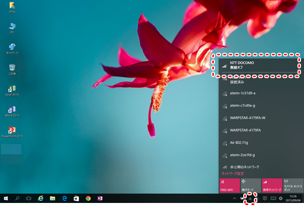 surface3_windows10_1.png