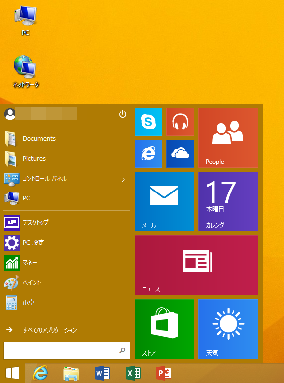 surface_rt_update3_2.png