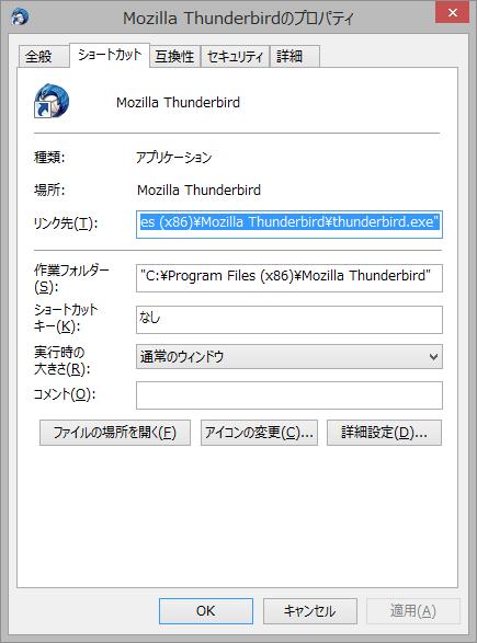 thunderbird_mp_00.png