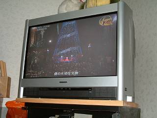 tv-dai.jpg
