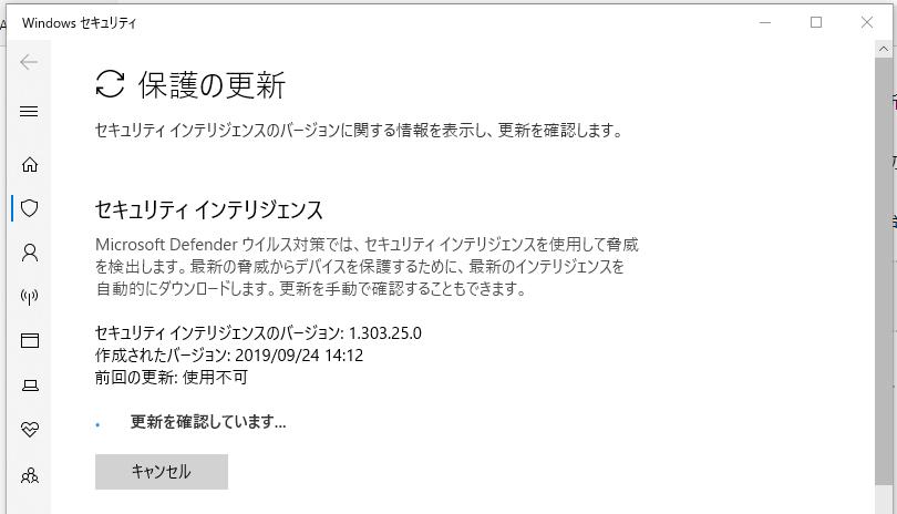 update_error_0x80070643_3.png