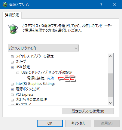 usb_hdd.png