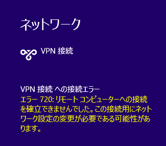 vpn_720_1.png