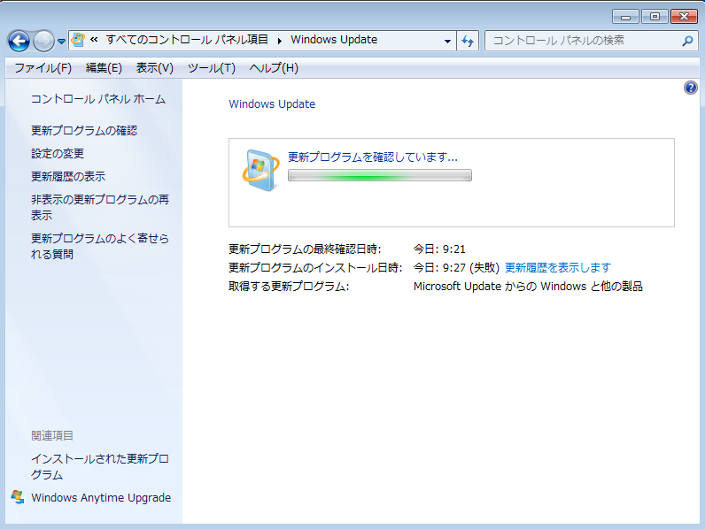 w7_windows_update.png