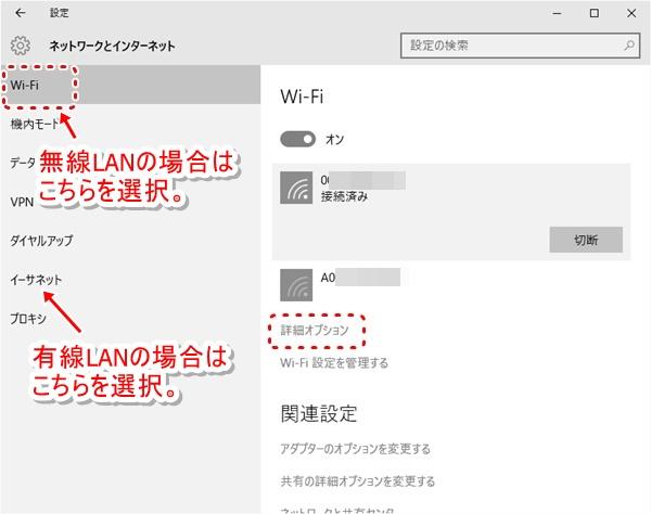 win10_network_place2.jpg