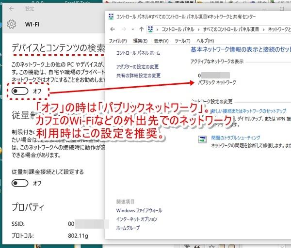 win10_network_place4.jpg