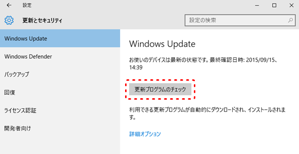 win10_office_not_working3.png