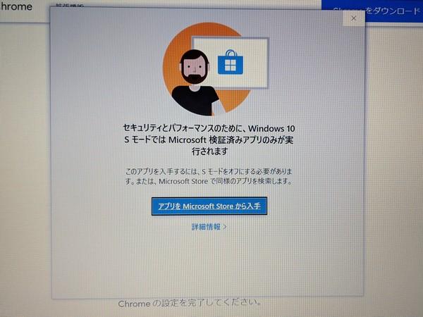 windows1-_smode1.jpg