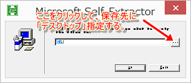 windows8_freeze_after_security_update_4.png