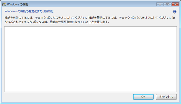 windows_update_9C48_error_win7_ie11_2.png