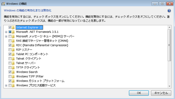 windows_update_9C48_error_win7_ie11_5.png