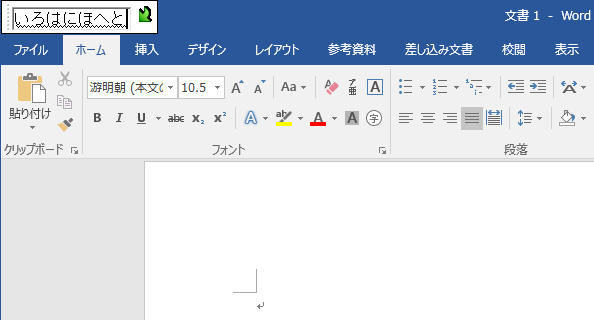 word2016.png