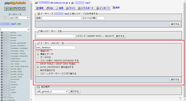 wp_site_copy.png