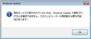 wu_not_working_w7.jpg