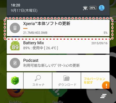 xperia_sgp311_lollipop_511_1.png