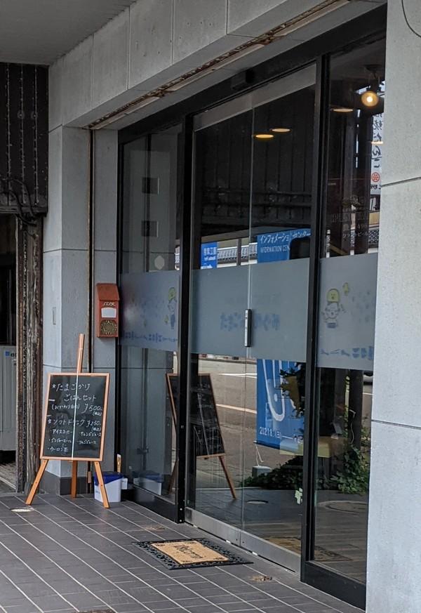 yasaka2021_3.jpg